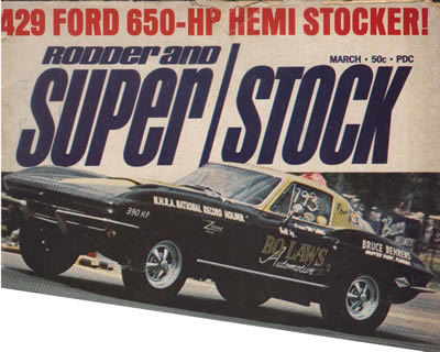 Super-Stock-Front-Page